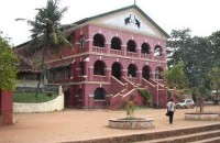 Model HS Thycaud- a prominent public school in Kerala