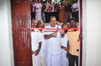 Cherpulassery Sub District Office inauguration