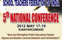 STFI 5th National Conference