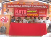 inaguration of new office at  thrissur