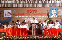Inauguration by Kodiyeri