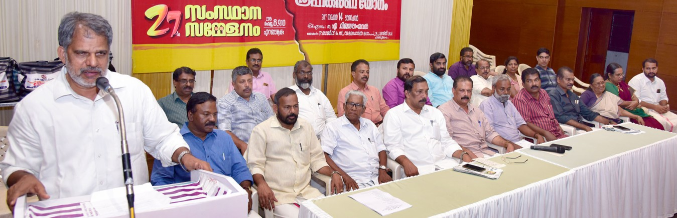 27th conference swagathasangam