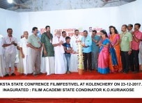 27th conference film fest